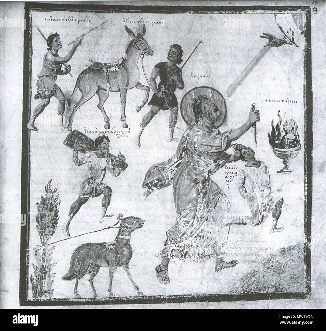 . English: Vat. gr. 699, f59 . 7 January 2012. Cosmas Indicopleustes, 540s 144 CosmasVat-Avraam - Stock Image