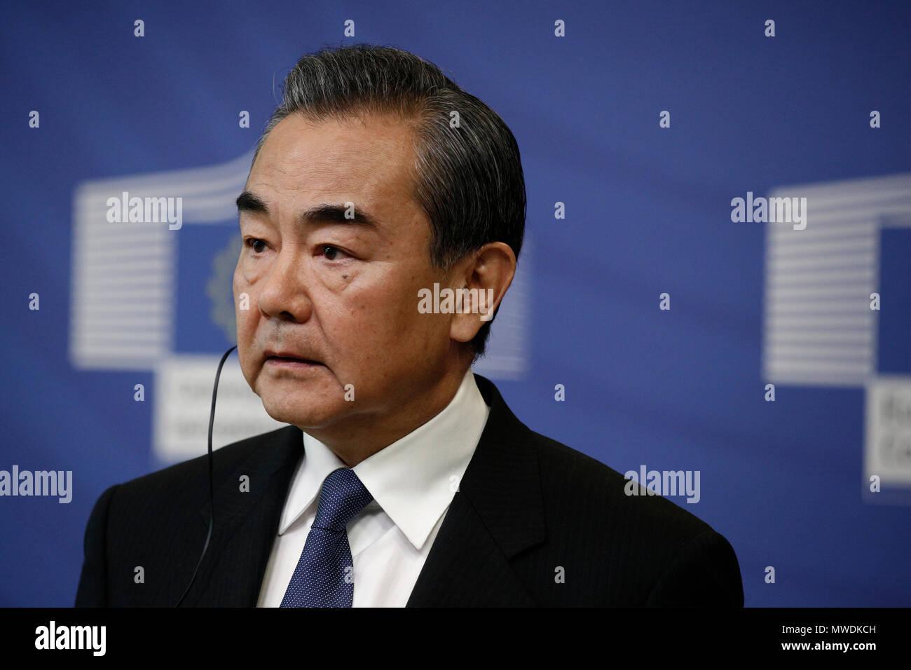One Wang Yi CHN 2017