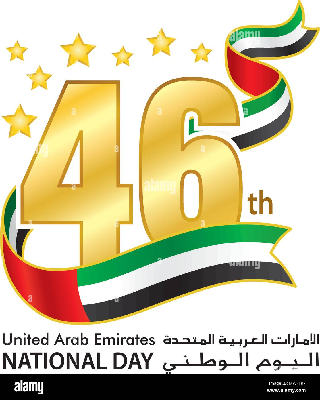 United Arab Emirates Stock Vector Images Alamy