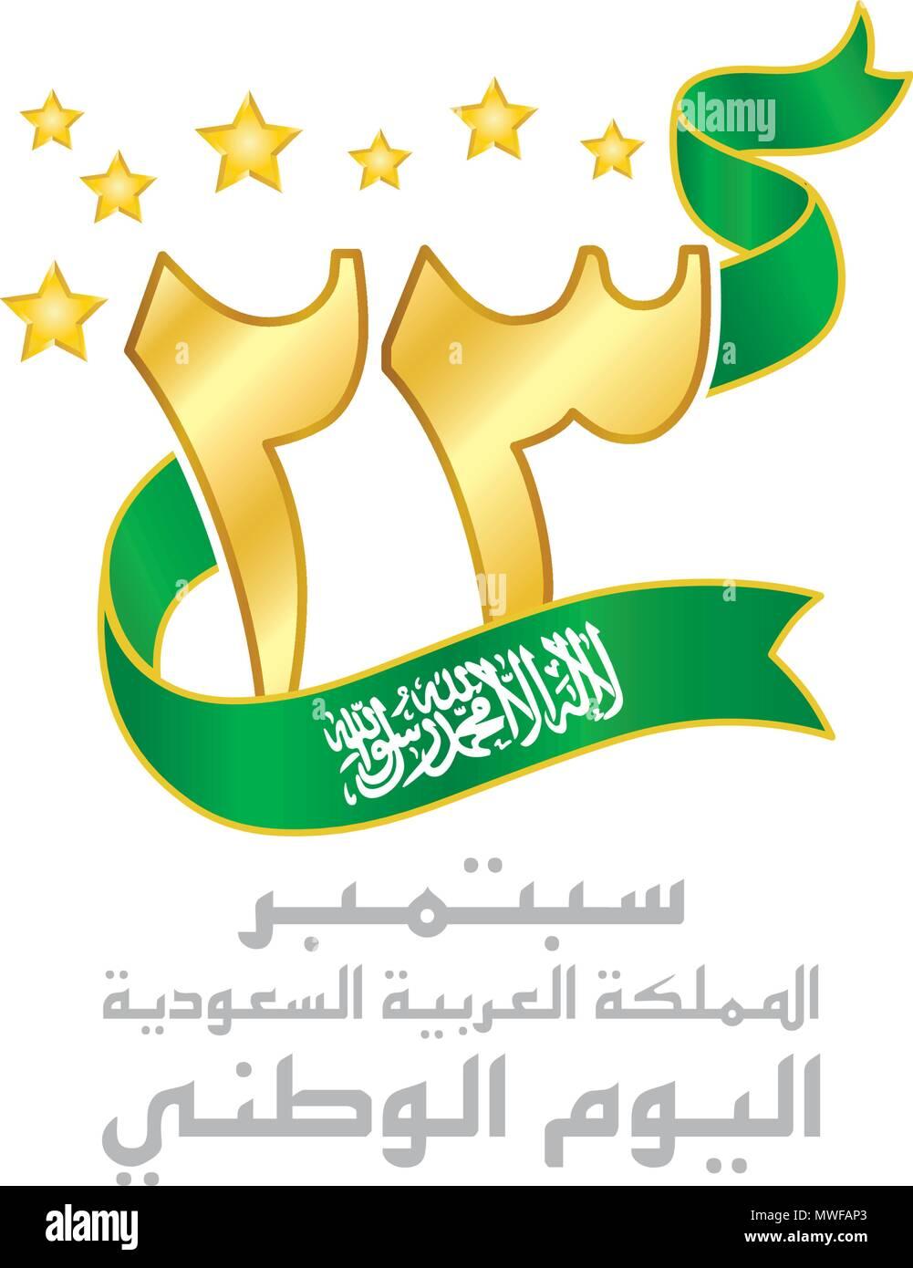 Saudi Arabia National Day Logo, Typographic emblems & badge, An inscription in Arabic '23rd September Kingdom of Saudi Arabia, National Day', Green Ri - Stock Vector
