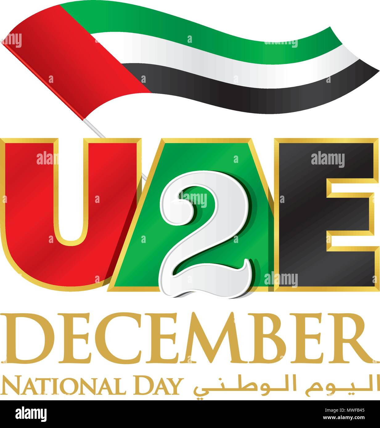 """UAE 2nd December logo with waving Flag, Vector typographic emblems & badge with white Background, An inscription in English & Arabic """"National Day"""" Stock Vector"""
