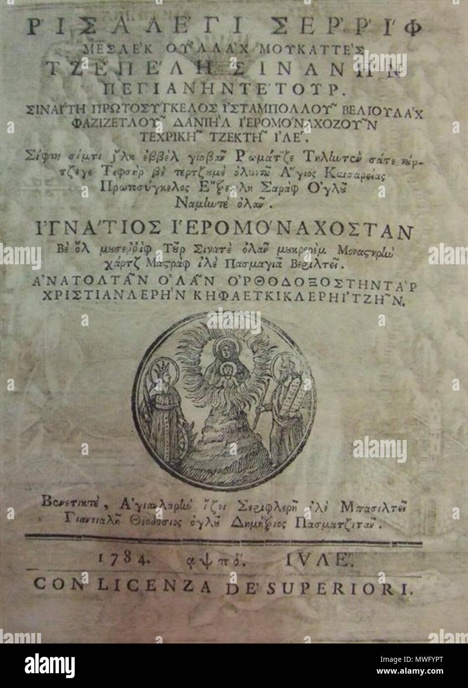 . English: Title page of a book printed in 'Karamanlidika' (Turkish written in the Greek script), printed in Venice, 1784 . 26 July 2012. 18th century authors 334 Karamanlidika title page 1784 - Stock Image