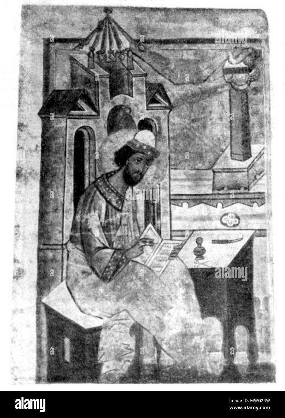 . English: Portrait of Cosmas Indicopleustes, from Russian manuscript of XV c., owned by count A. S. Uvarov. Reproduced from Vizantiiskiy Vremennik, 1905 . 31 March 2013, 14:29:21. Unknown 347 Kosma-Uvarov - Stock Image