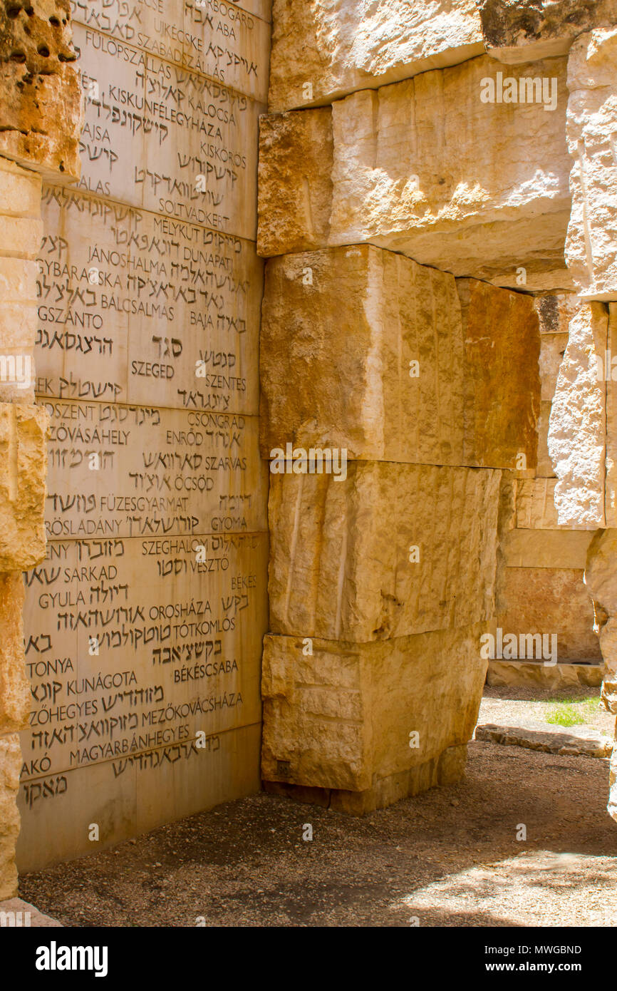 9 May 2018 Sections of the amazing Valley of the Communities art installation at the Yad Vashem Holocaust memorial Site in Jerusalem Israel - Stock Image