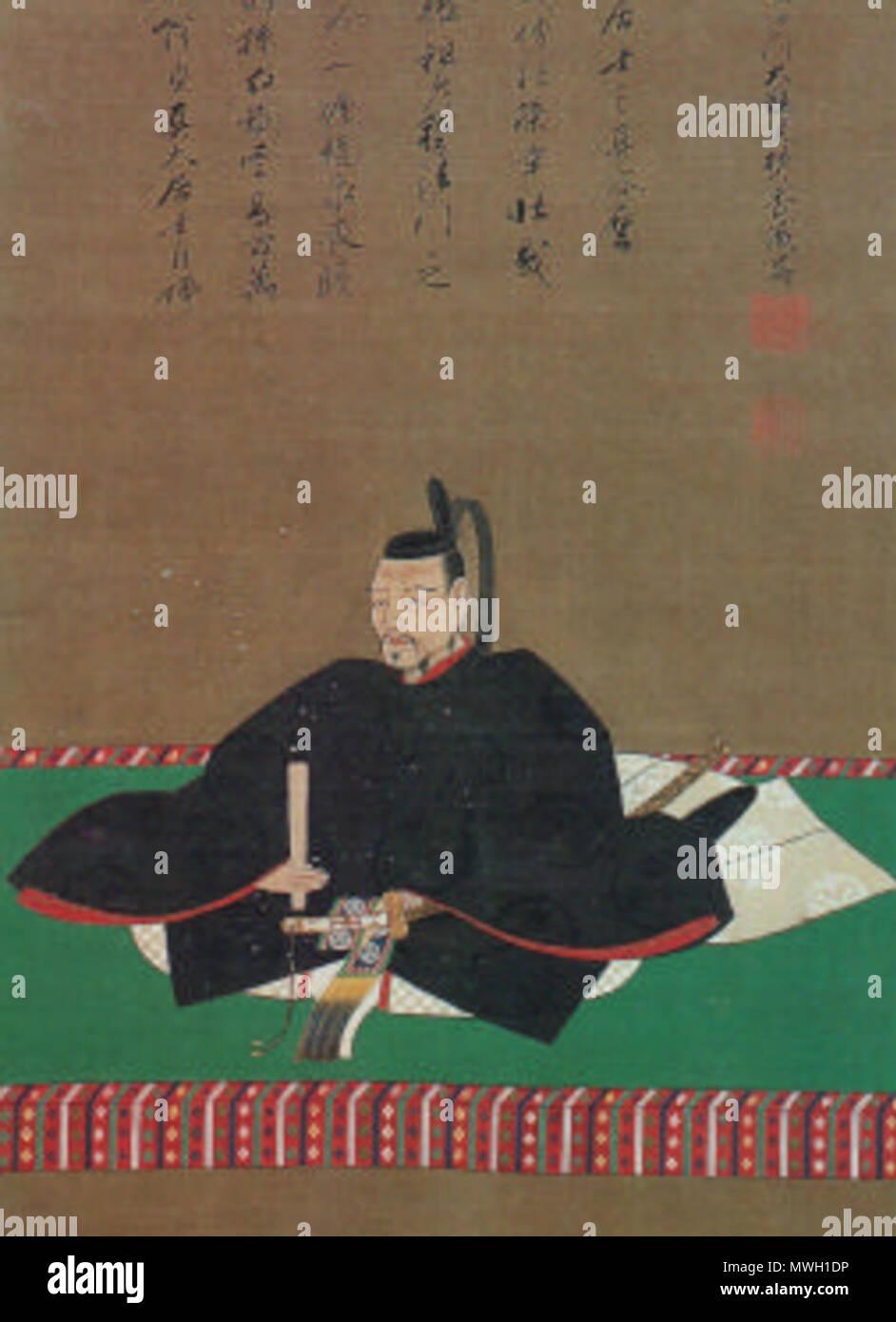 日本語: 松平忠昌の肖像。 . 15 ...