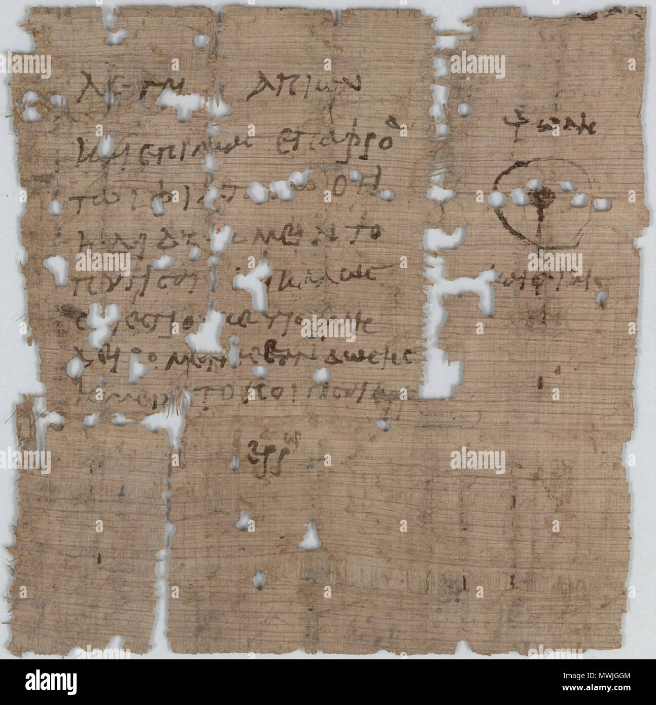 """. English: Papyrus Oxyrhychus 3070 - Indecent Proposal: """"Apion and Epimas say to their very dear Epaphroditus: If you let us bugger you and it's OK with you, we shall stop thrashing you — if you let us bugger you. Keep well! Keep well!"""" . 1st century. Unknown 467 Papyrus Oxyrhychus 3070 - Indecent Proposal - Stock Image"""