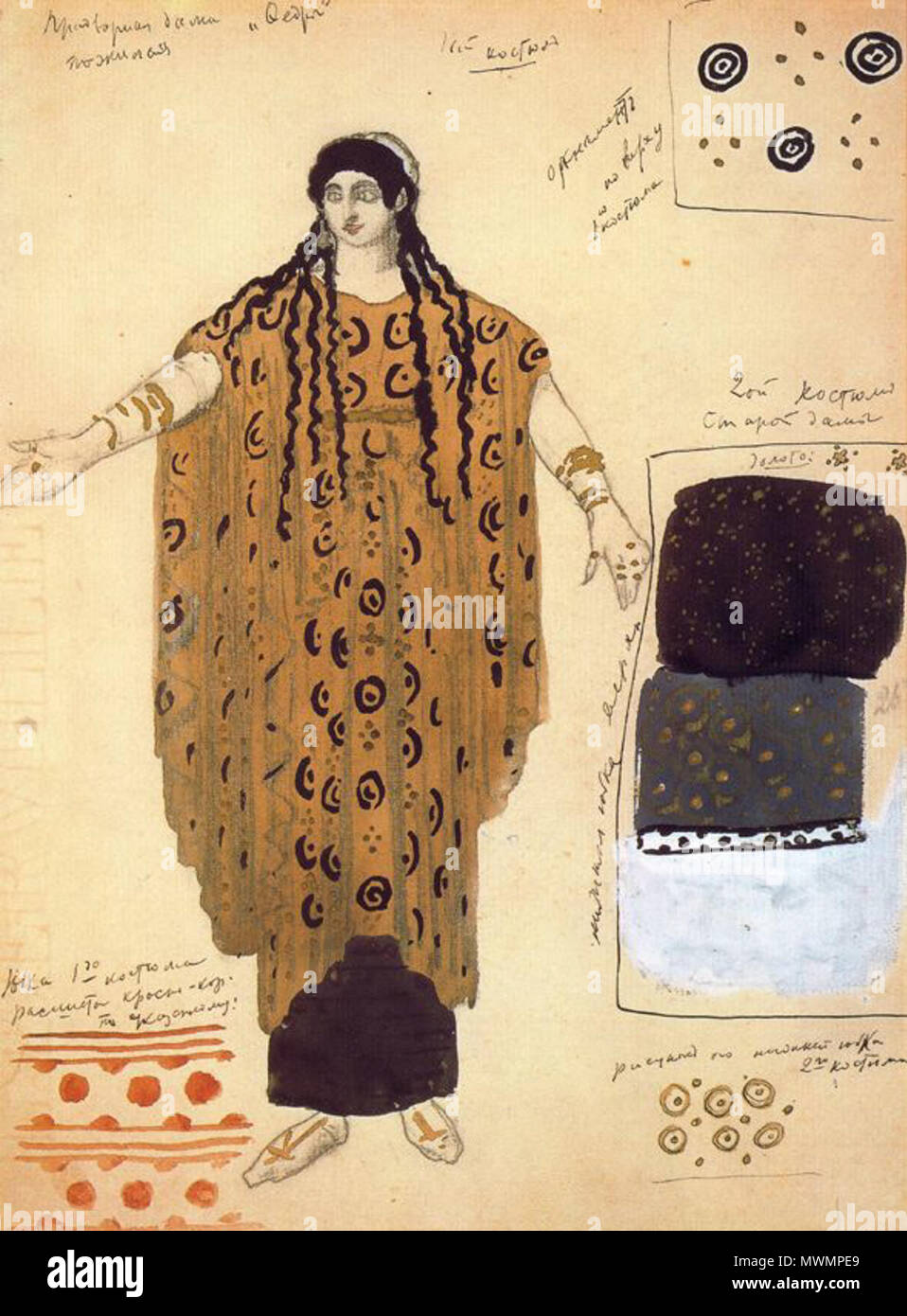 Придворная дама Design for the First Costume for an Elderly