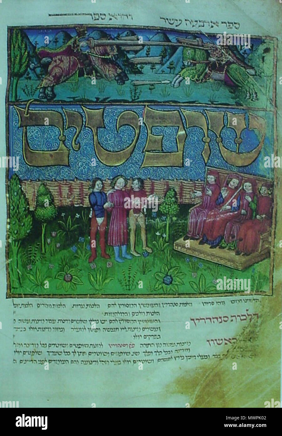 . English: Facsimile of a page with a decorated title-panel of Sefer Mishpatim (Book of Civil Law) from the 13th book of the Mishneh Torah, northern Italy, 15th century. In the bottom register three men stand before a panel of four seated judges. The top register consists of a jousting scene that is unrelated to the text. Private collection, fol. 298v. [Ex. No. 69] . 15th century. Unknown 550 Sefer Mishpatim title-panel - Stock Image