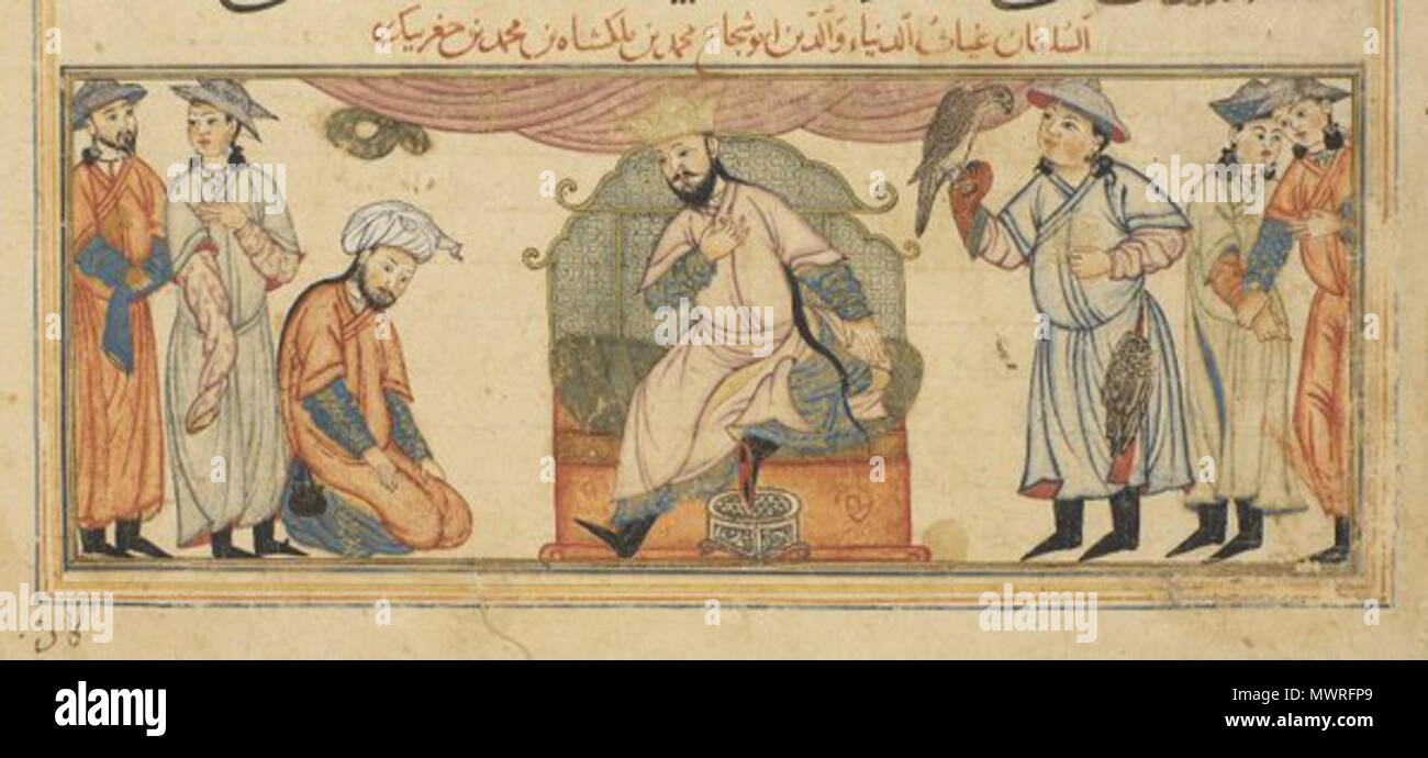 english-miniature-from-the-jami-al-tawar