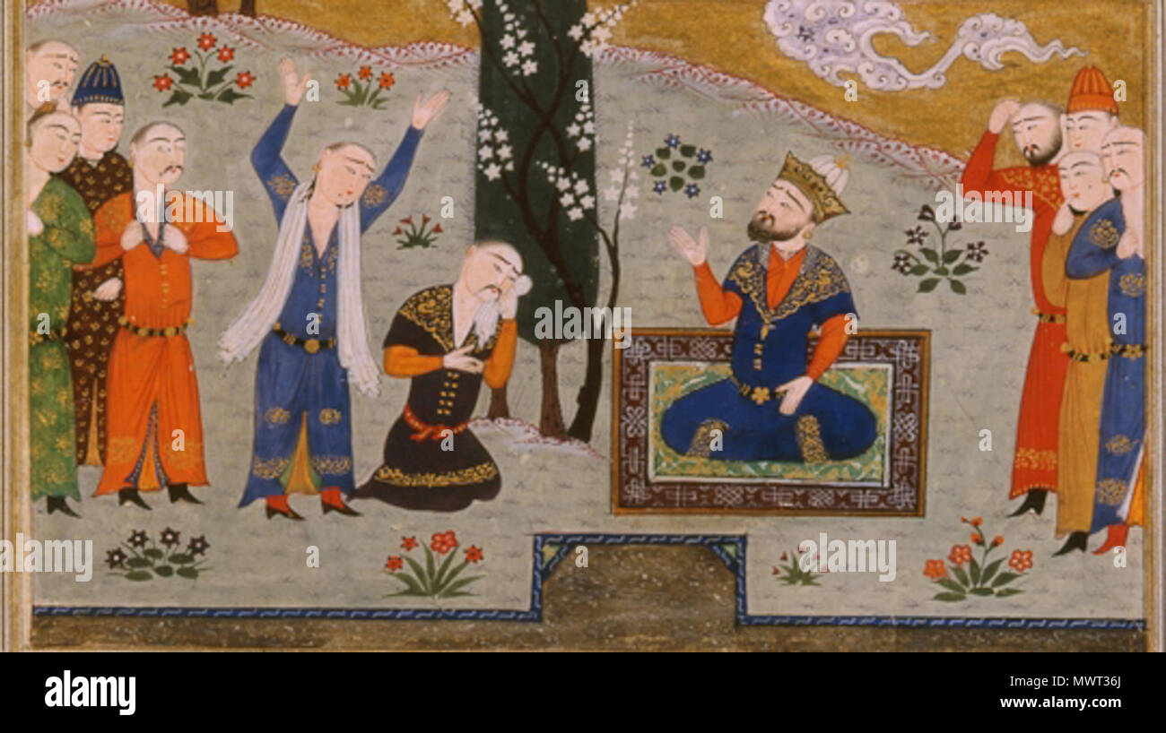 . English: Shah Ghazi Rustam and his court. circa 16th-century. Unknown (17th-century) 554 Shah Ghazi Rustam - Stock Image
