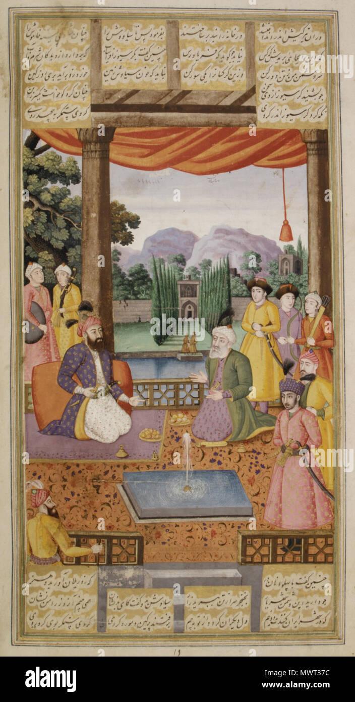 554 Shahnama (Book of Kings) Abu'l Qasim Firdausi (935–1020) - Stock Image