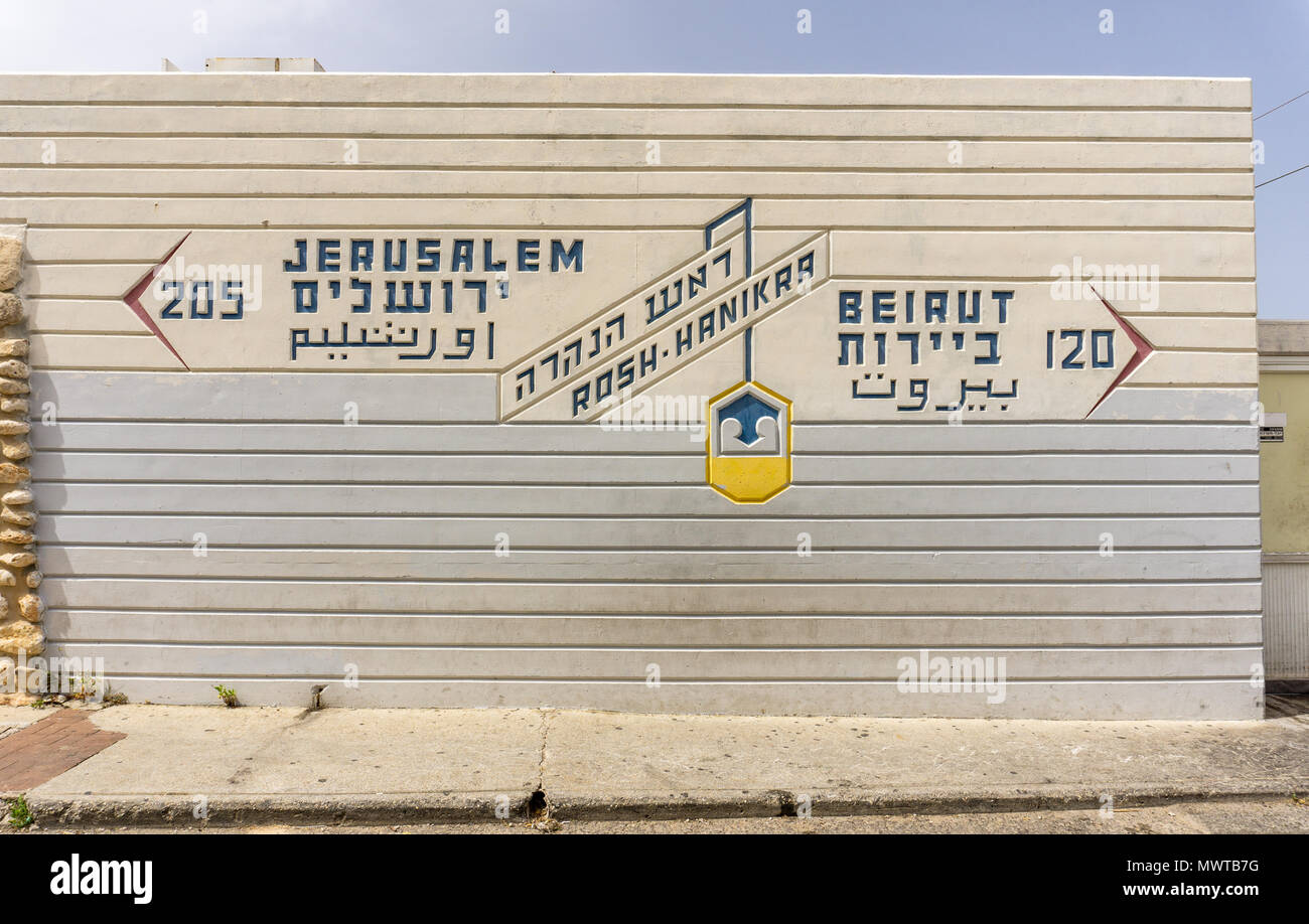 Rosh HaNikra, ISRAEL-MARCH 24, 2018: SIgn at the border between Israel and Lebanon. - Stock Image