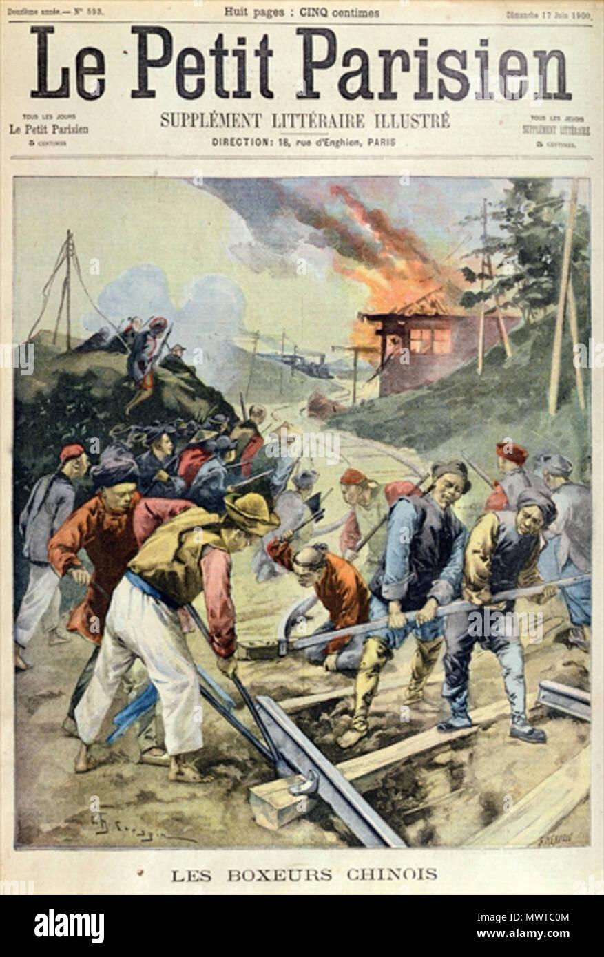 """. 中文(繁體): 中國拳民破壞鐵路,發生在義和團之亂期間。出自法國報紙""""Le Petit Parisien""""。 中文(简体): 中国拳民破坏铁路,发生在义和团之乱期间。出自法国报纸""""Le Petit Parisien"""" English: A newspaper from 'Le Petit Parisien'. The Chinese Boxers destroys a railroad during the Boxer Rebellion. 17 June 1900. Fortune Louis Meaulle (1844-1901), 'Le Petit Parisien' 594 The Chinese Boxers, Le Petit Parisien - Stock Image"""