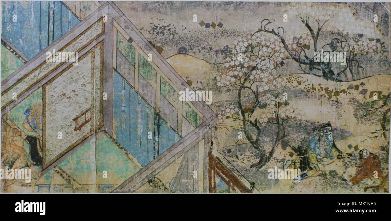 . 日本語: 寝覚物語絵巻 絵第一段  高25.8cm  平安時代末 English: A scene of handscroll of NEZAME MONOGATARI, Height 25.8cm, color, gold, silver on paper, late 12th century, Japan, YAMATO-NUNKAKAN museum collection, Nara, Japan .  日本語: 12世紀後期 English: late 12th century, Publised in 1954 . 日本語: 不明 English: Anonymus 12th century painter, Photo: YAMATO-BUNKAKAN(ACE1954) 442 NEZAME MONOGATARI1 handscroll - Stock Image