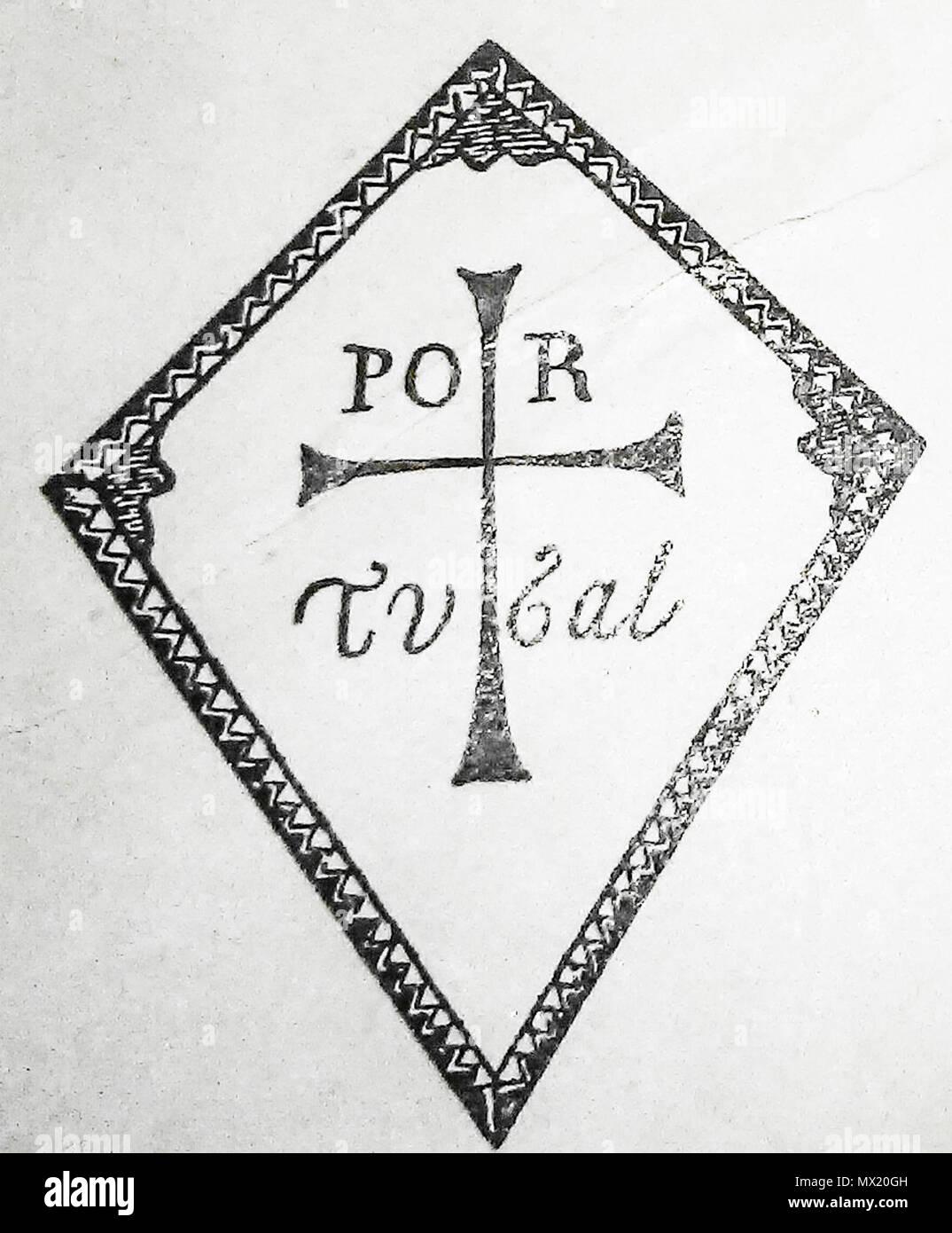 . Português: Sinal de Afonso Henriques . 14 September 2017, 16:44:06. Unknown 560 Sinal de Afonso Henriques1 - Stock Image