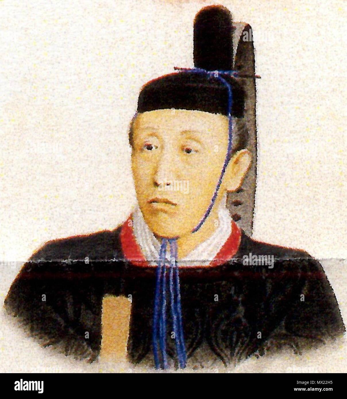 日本語: 板倉勝静の肖像。 . 1 J...