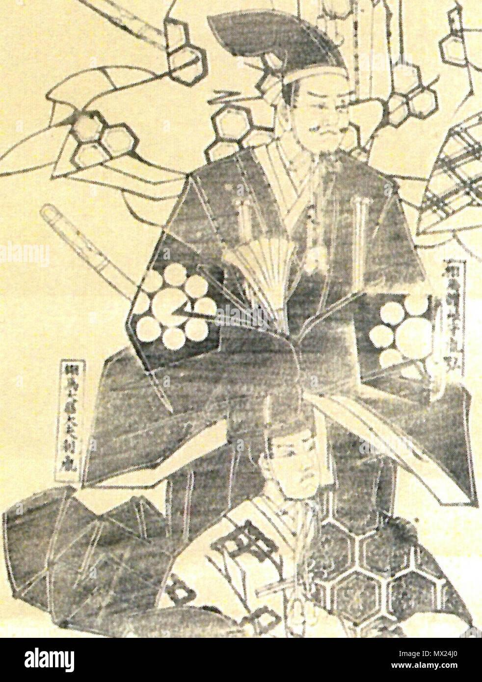 日本語: 相馬胤弘の画像(「相馬...