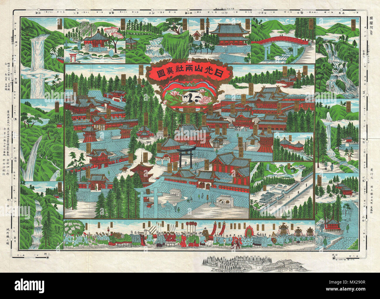 ec0dc0f2042c33 Nikko . English  This is an extremely attractive c. 1901 Japanese ...