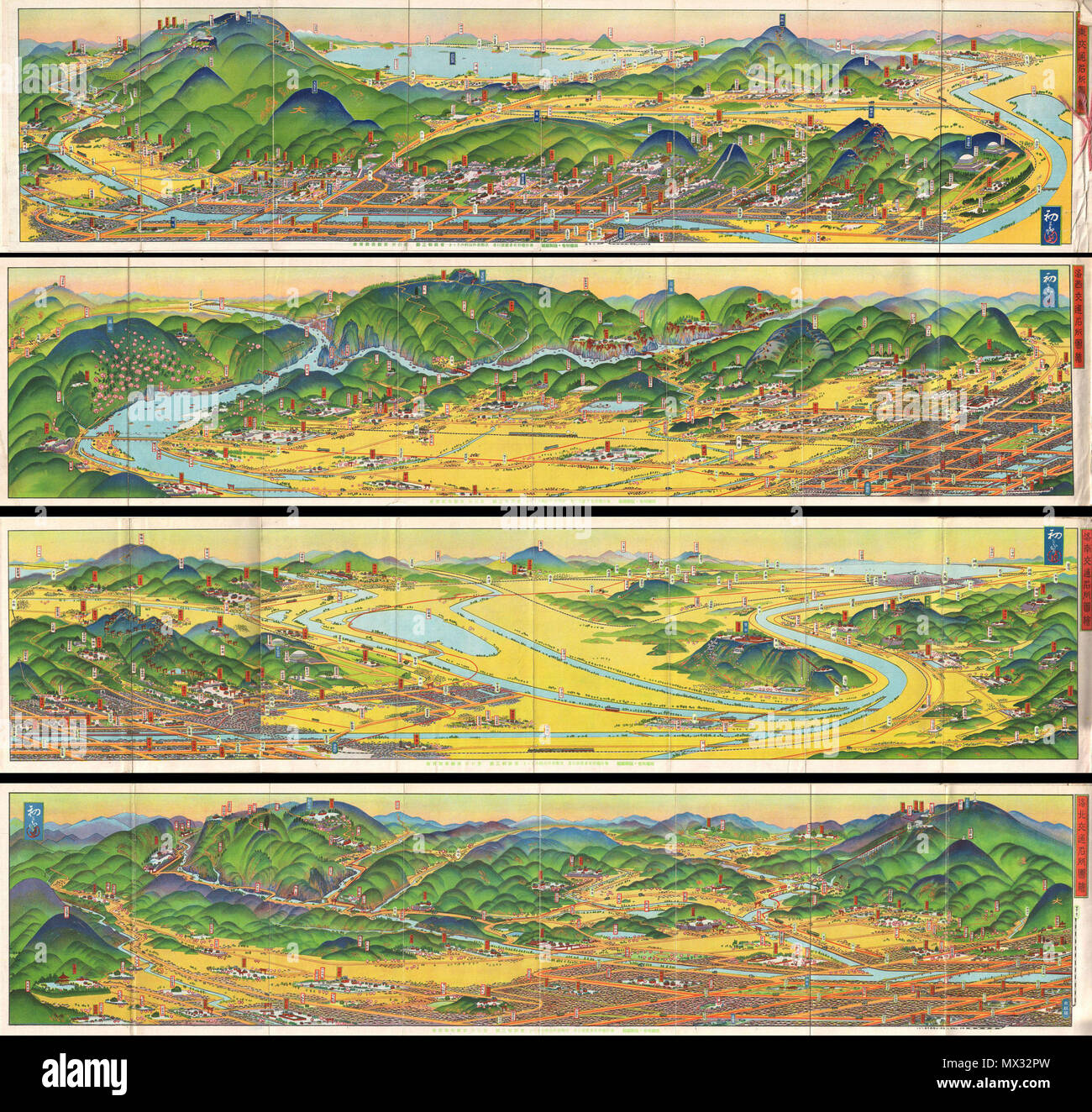 Kyoto Rail Guide. English: A rare set of four maps of Kyoto dating ...