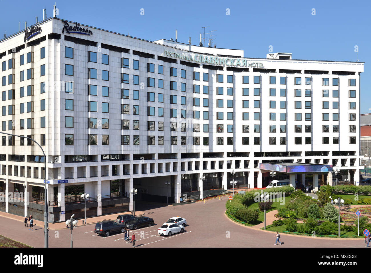 MOSCOW, RUSSIA - MAY 30, 2018: Radisson Blu Slavyanskaya Hotel and Business Center Stock Photo