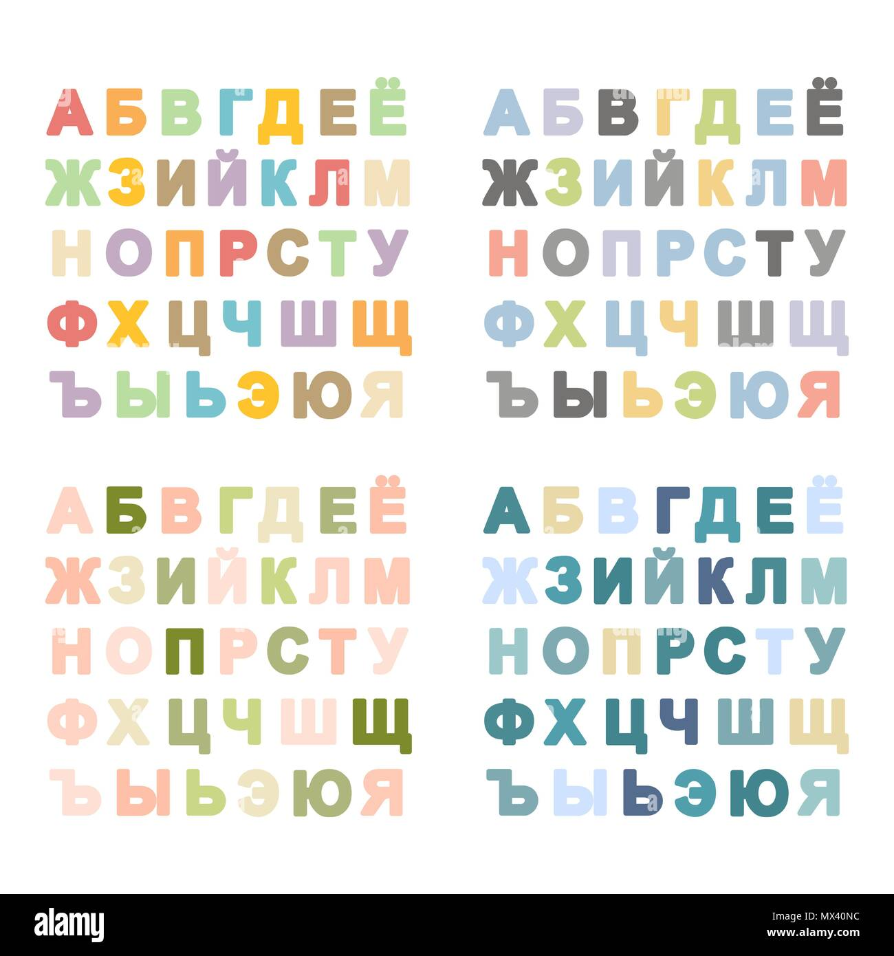 Russian alphabet set isolated on a white background - Stock Image