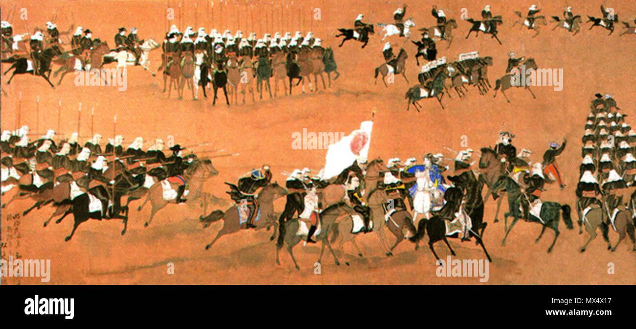 . English: Bakufu French style cavalry . 1867. Unknown 69 Bakufu French style cavalry - Stock Image