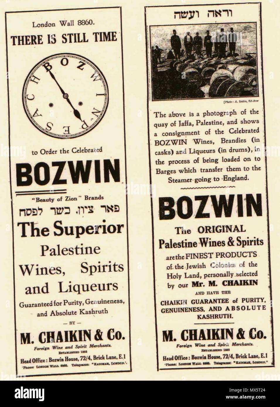 . English: Bozwin newspaper advert, Jewish Chronicle, 1930s . 3 November 2011. Scanned from the Jewish Chronicle, 1930s 96 Bozwin newspaper advert, 1930s Stock Photo