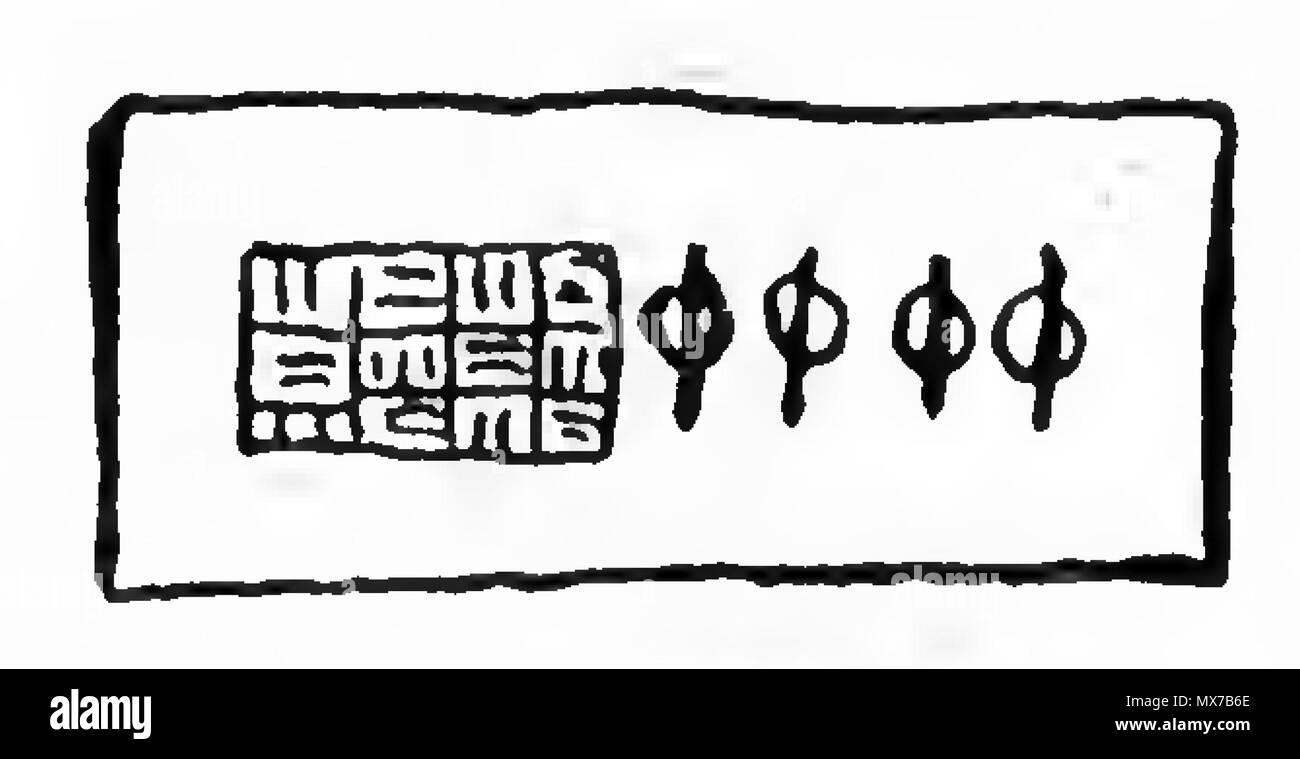 . Español: Imagen de la cuenta de un tributo pipil que fue transcrita por Francisco Antonio de Fuentes y Guzmán en su recordación Florida, la imagen según el autor procedía de un manuscrito o códice pipil procedente de la Alcaldía Mayor de Sonsonate (los actuales departamentos salvadoreños de Ahuachapan y Sonsonate) que le fue dada al autor por el licenciado y cura Juan de los Ríos. La imagen muestra una manta y cuatro símbolos que representan cada uno un tzonte (el número 400) dando a entender que se recolectaron 4 tzontes (lo que es igual a 1600) mantas. 24 March 2012. Francisco Antonio de F - Stock Image