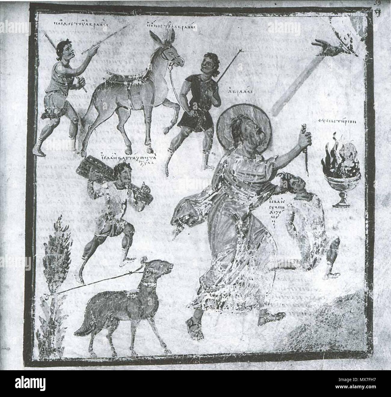 . English: Vat. gr. 699, f59 . 7 January 2012. Cosmas Indicopleustes, 540s 145 CosmasVat-Avraam - Stock Image