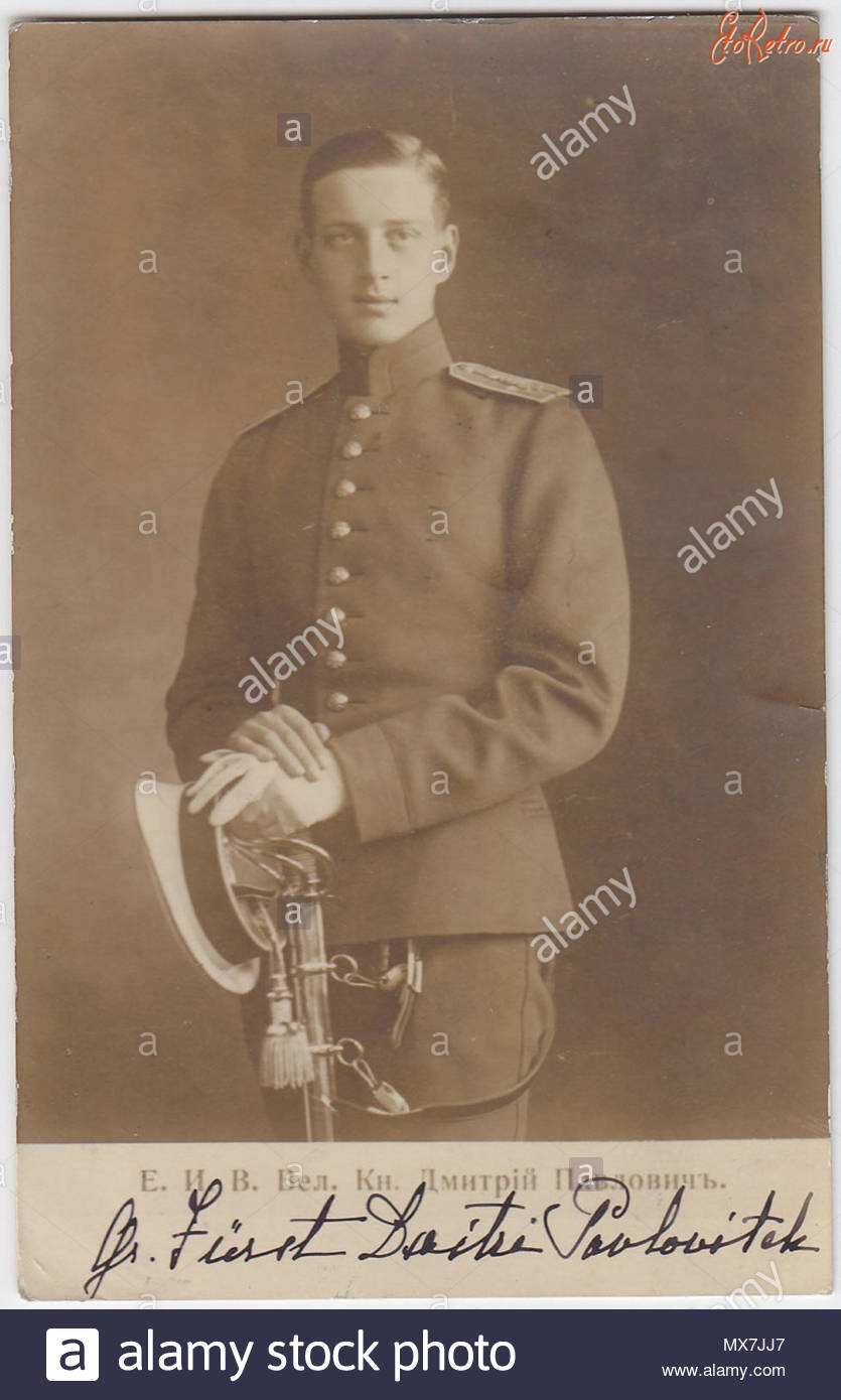 See Filename S Anonymous Photographer From Russian Empire Before  Public Domain Image According To Pd Rusempire  Dmitri Pavlovich Of
