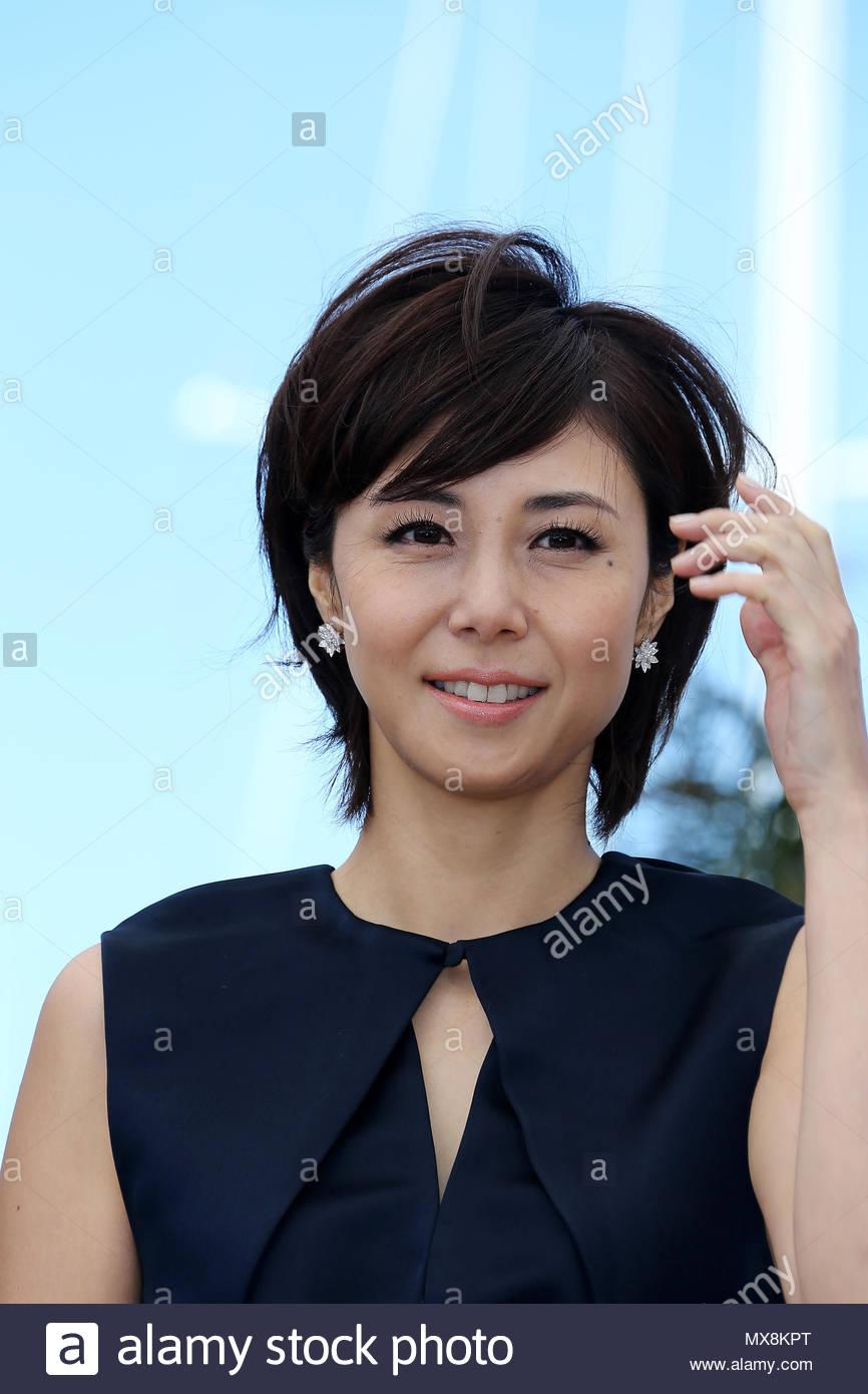 Watch Nanako Matsushima video