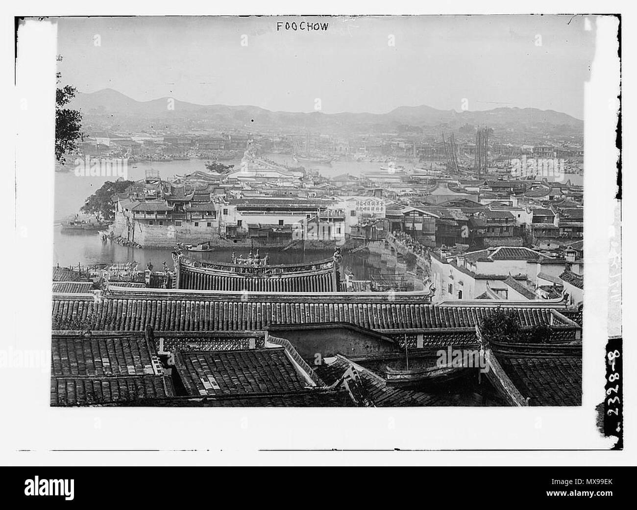 213 Foochow (1910s) Stock Photo