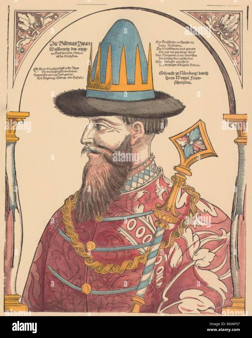 . English: Ivan IV the Terrible portrait by Weigel 1882 . 26 April 2012. Wiegel 1882 302 Ivan IV the Terrible portrait by Weigel 1882 - Stock Image