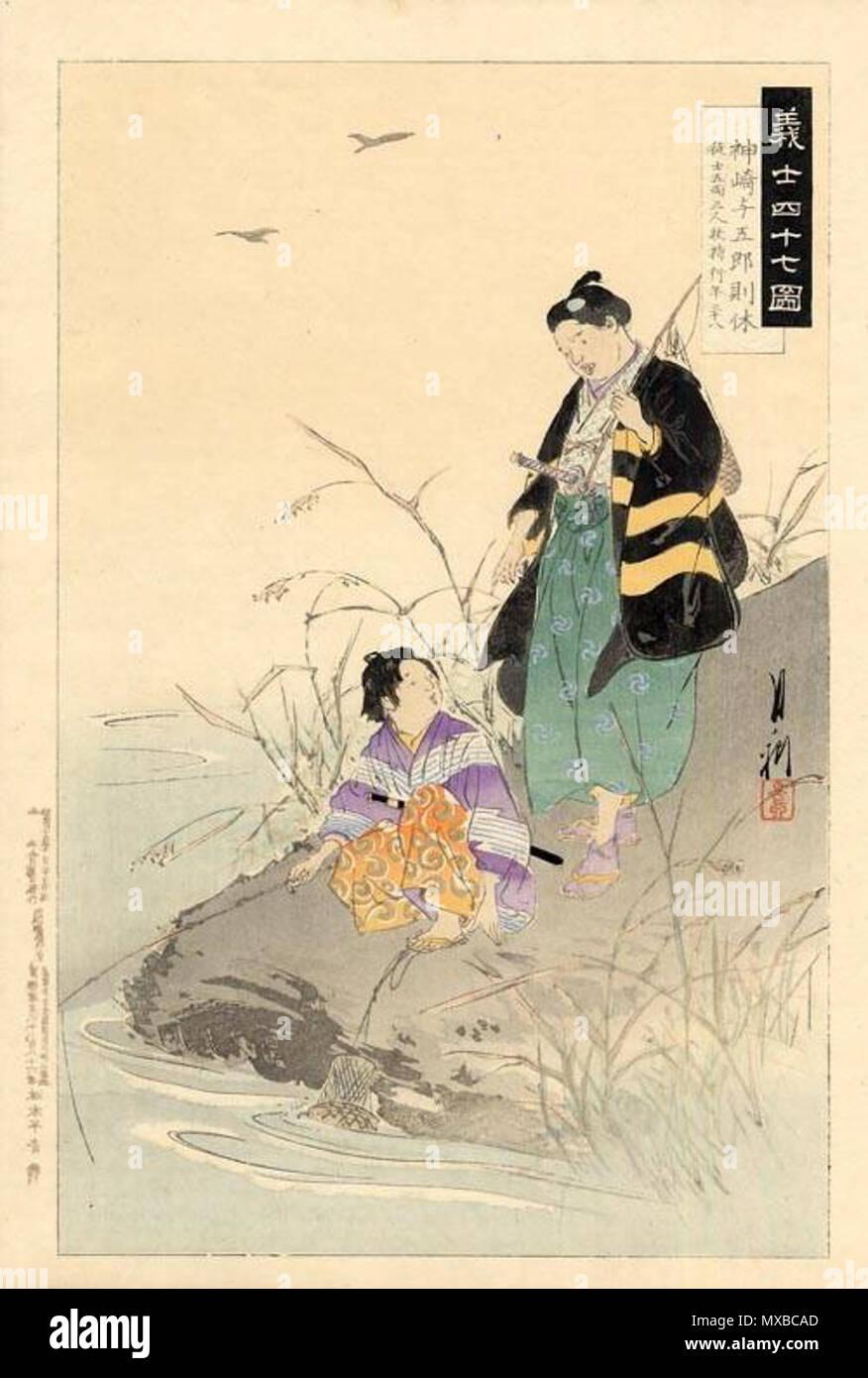 english ronin are masterless samurai chushingura is the true story