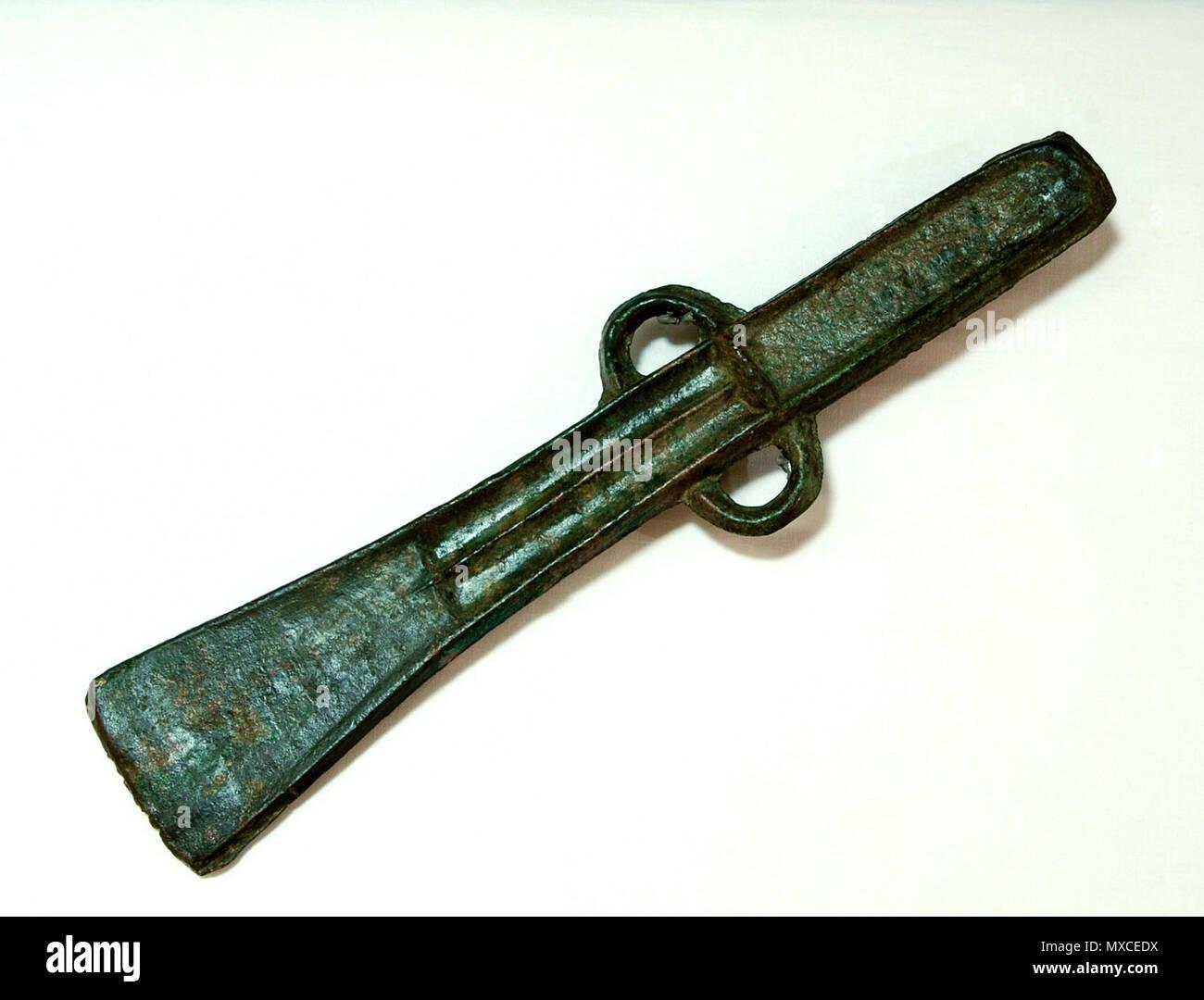 . Español: Hacha de doble anillo del Bronze Final . 14 April 2008, 11:10:20. Biblioteca Museu Víctor Balaguer 89 BMVB- Hacha de doble anillo-3174 - Stock Image