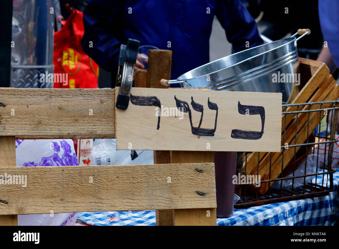 A sign with the Hebrew letters for Kosher - Stock Image