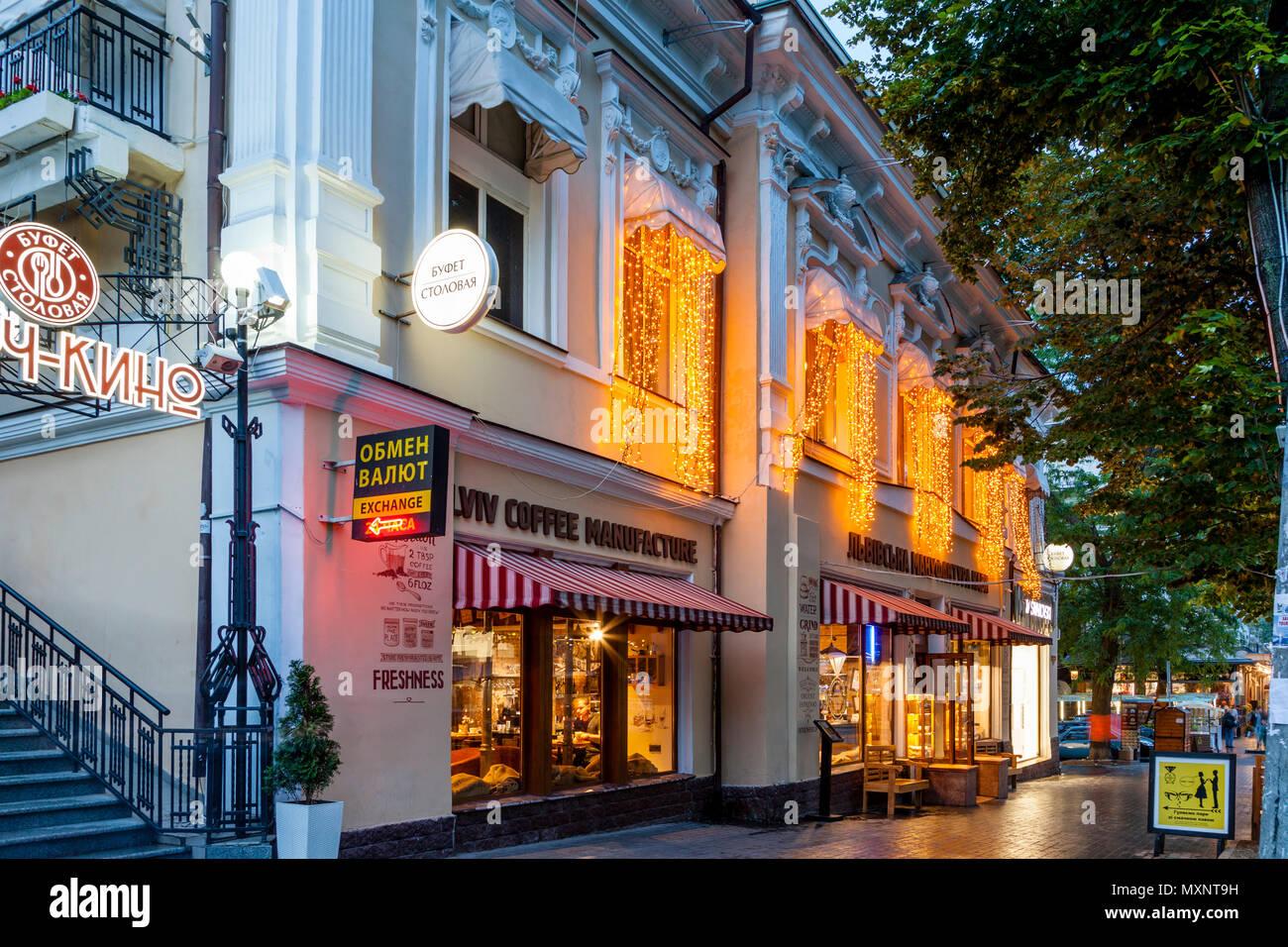 A Coffee Shop/Cafe On Deribasovskaya Street, Odessa, Ukraine - Stock Image