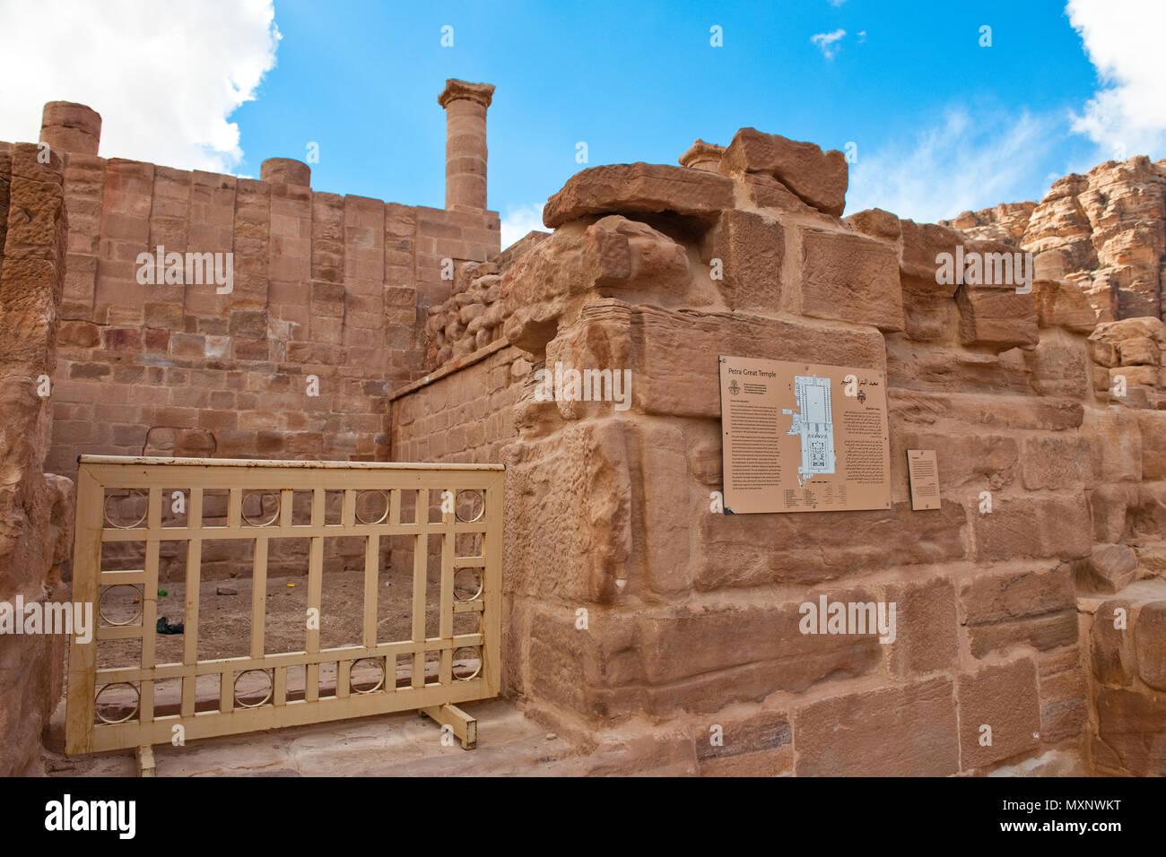 great temple complex, limestone, Petra Archaeological Park, Petra, Jordan, Asia Minor / Petra |  Grosser Tempel Komplex, Sandstein, Archaeologischer P Stock Photo
