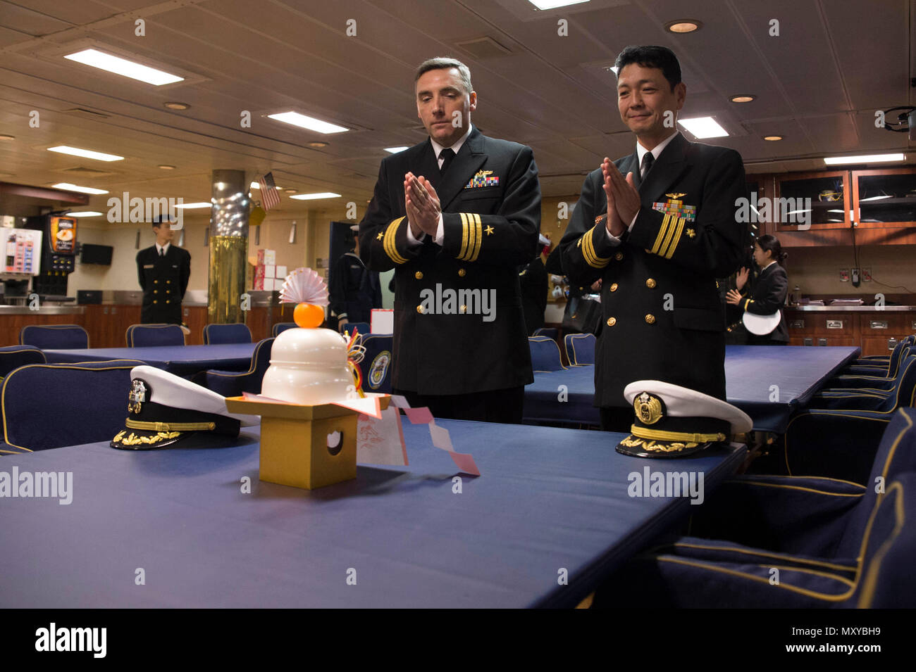 an introduction to the japanese maritime self defense force Japan maritime self defense force cm 15 sec dance   this video is own by the japan maritime self defense force this video is for educational.