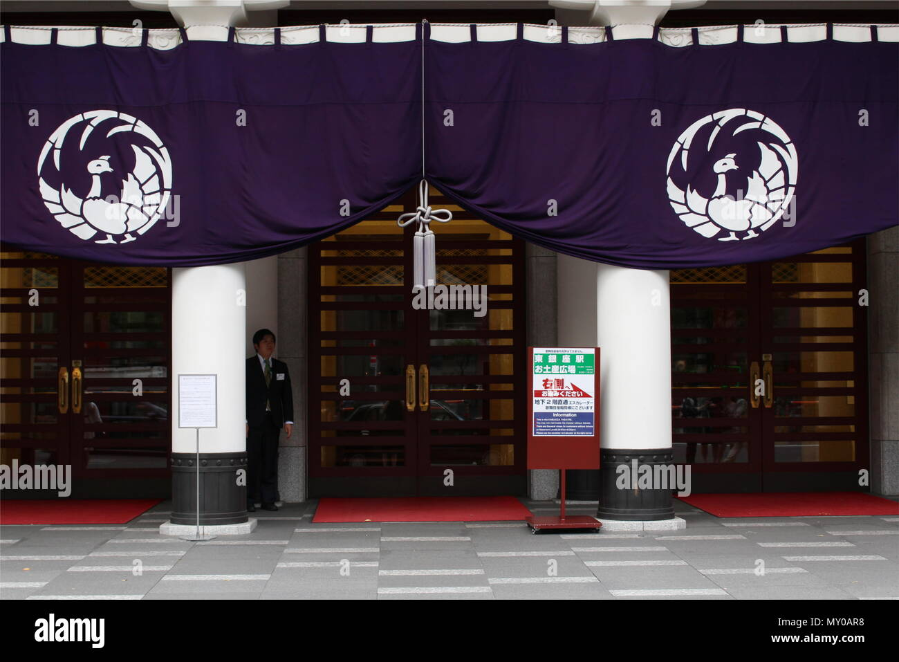 An entrance at the front of the Kabuki-za kabuki theater in Ginza. (5/2018) - Stock Image