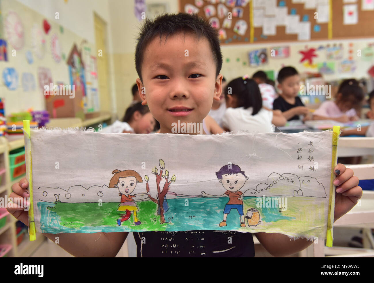 Shijiazhuang CHINA 4th June 2018 Kids Make Handicrafts With Recycled Materials At A Kindergarten In North Chinas Hebei Province