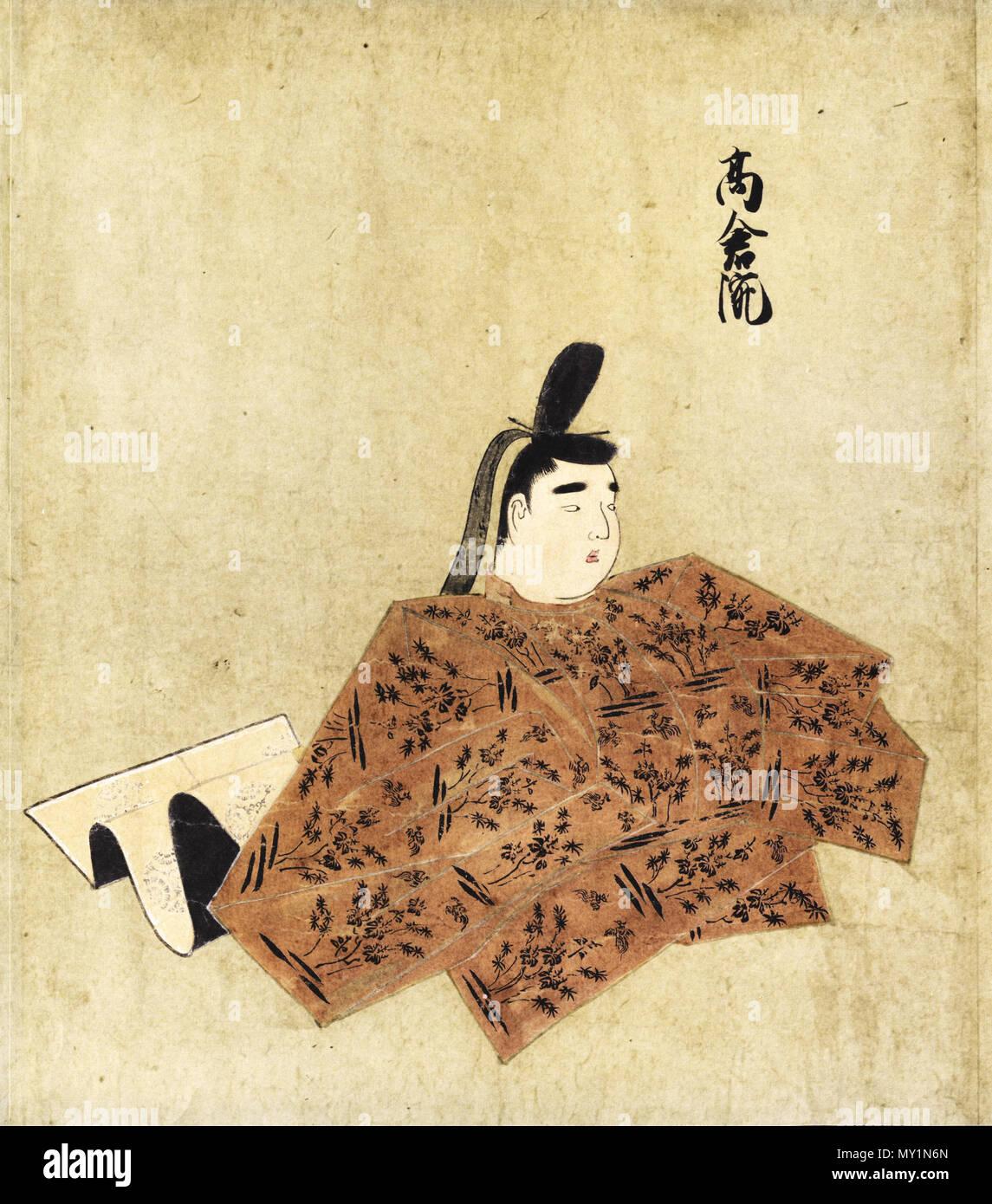 日本語: 高倉天皇像(『天子摂関...