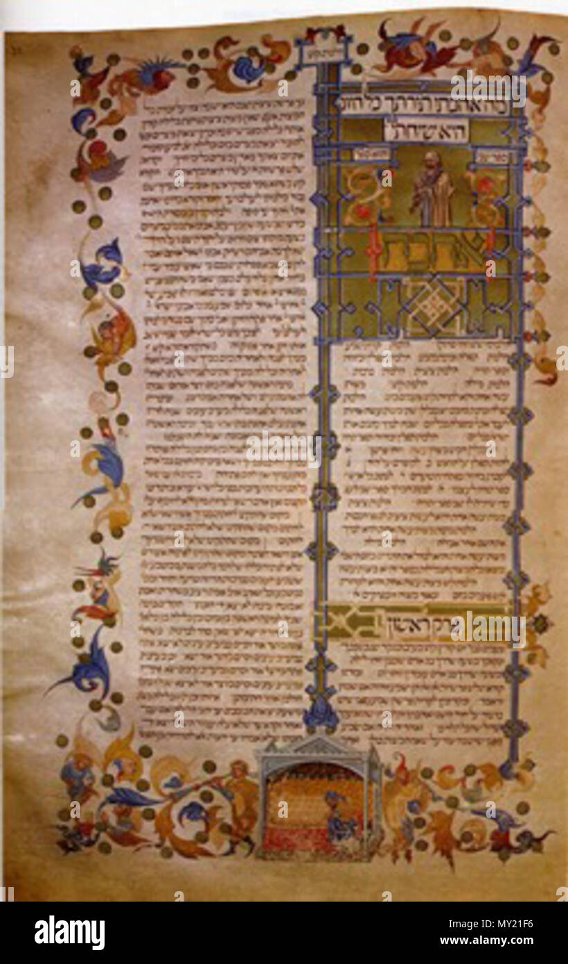 . English: Facsimile of a page with a decorated title-panel of Sefer Ahavah (Book of Love) from the second book of the Mishneh Torah. Spain and Italy, 14th century. This is one of the most elaborately decorated manuscripts of the Mishneh Torah. In the absence of a colophon, it can be inferred from the script that the manuscript was copied either in Spain or southern France in the first half of the 14th century (in any case, before 1351, when the codex was sold in Avignon). The scribe's name was probably Isaac, since this name is decorated in several places in the text. The manuscript was illum - Stock Image