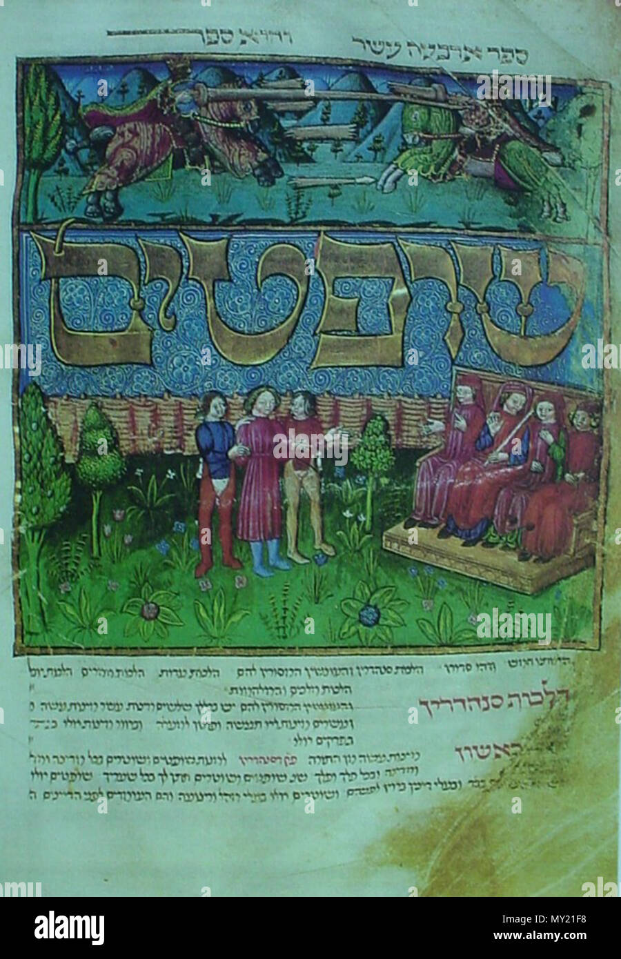 . English: Facsimile of a page with a decorated title-panel of Sefer Mishpatim (Book of Civil Law) from the 13th book of the Mishneh Torah, northern Italy, 15th century. In the bottom register three men stand before a panel of four seated judges. The top register consists of a jousting scene that is unrelated to the text. Private collection, fol. 298v. [Ex. No. 69] . 15th century. Unknown 480 Sefer Mishpatim title-panel - Stock Image
