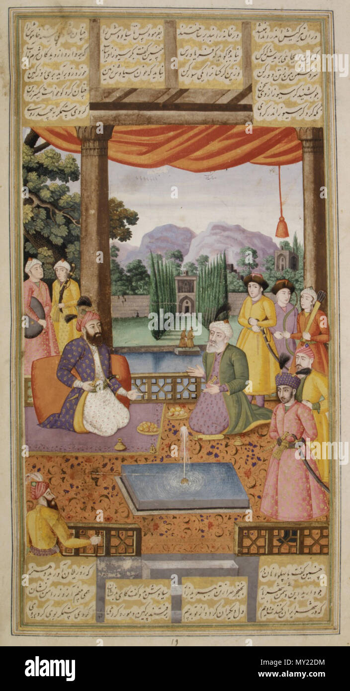 484 Shahnama (Book of Kings) Abu'l Qasim Firdausi (935–1020) - Stock Image