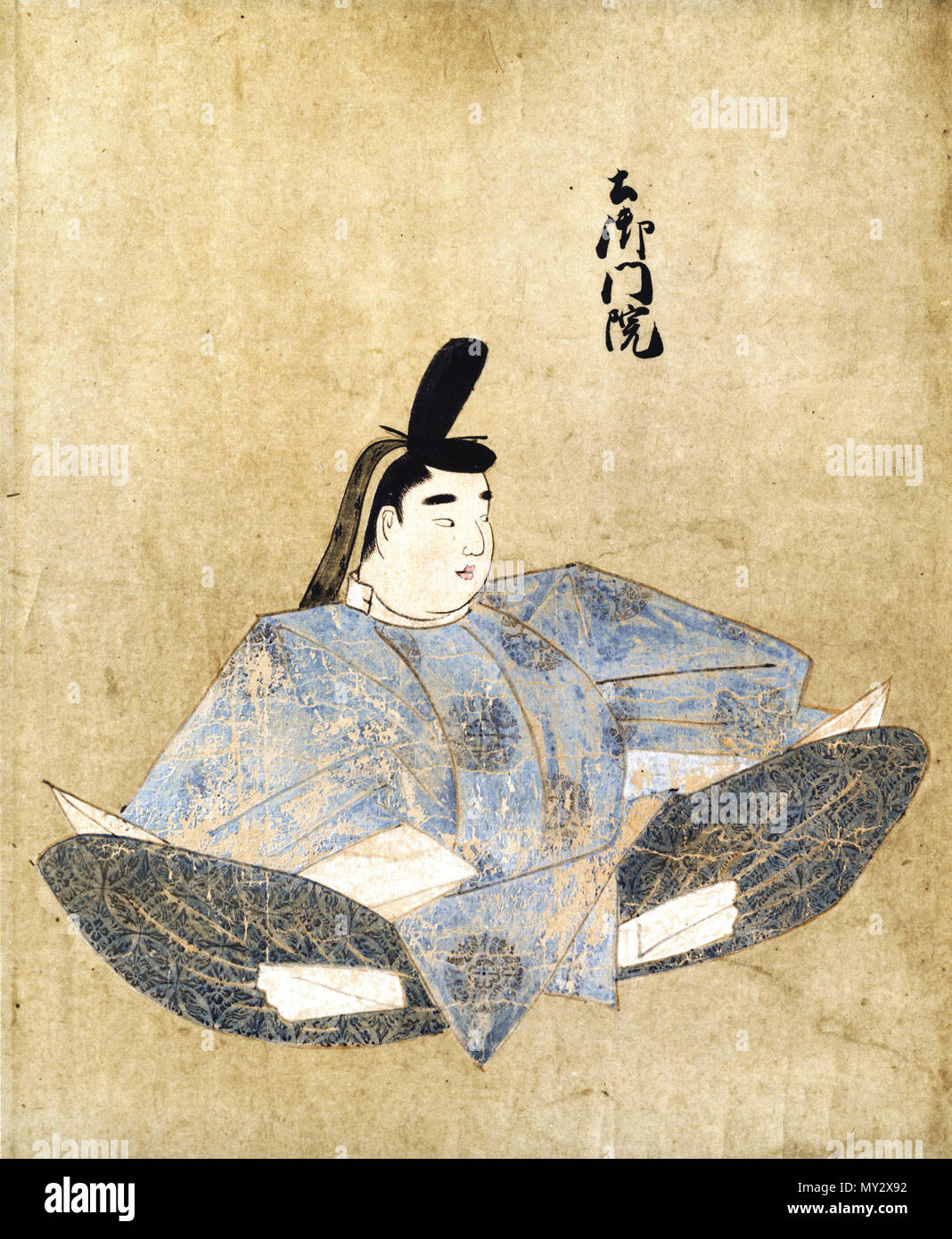 日本語: 土御門天皇像(『天子摂...