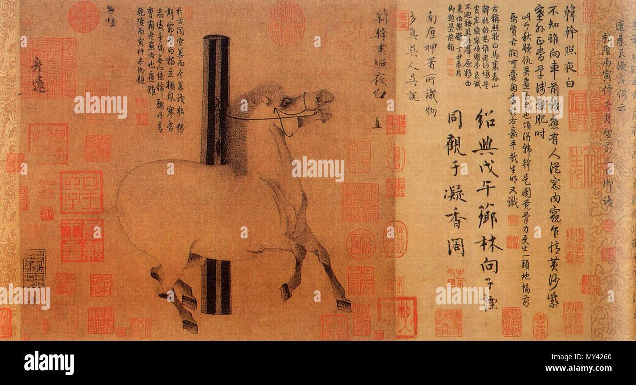 . Night-Shining White .  English: Zhaoyebaitu by Han Gan 中文: 韩干《照夜白图》 . between 706 and 783 575 Zhaoyebaitu by Han Gan - Stock Image