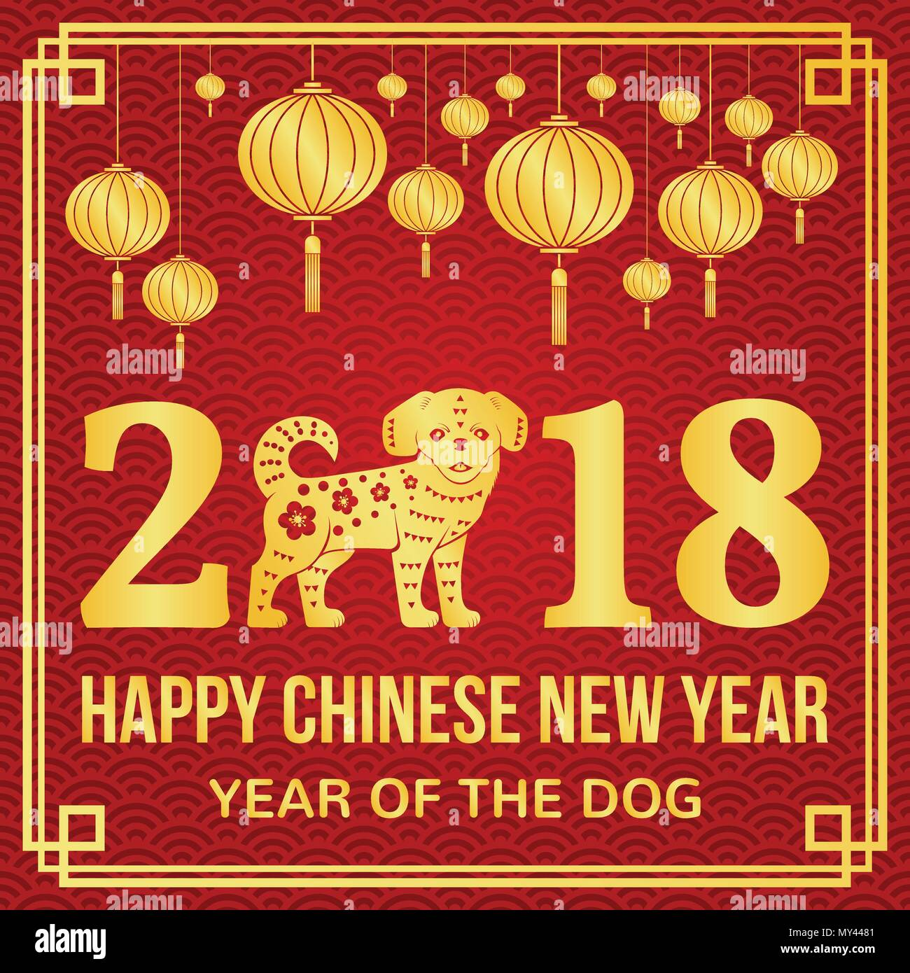 Happy Chinese New Year 2018 Typography With Gold Dog And Chinese