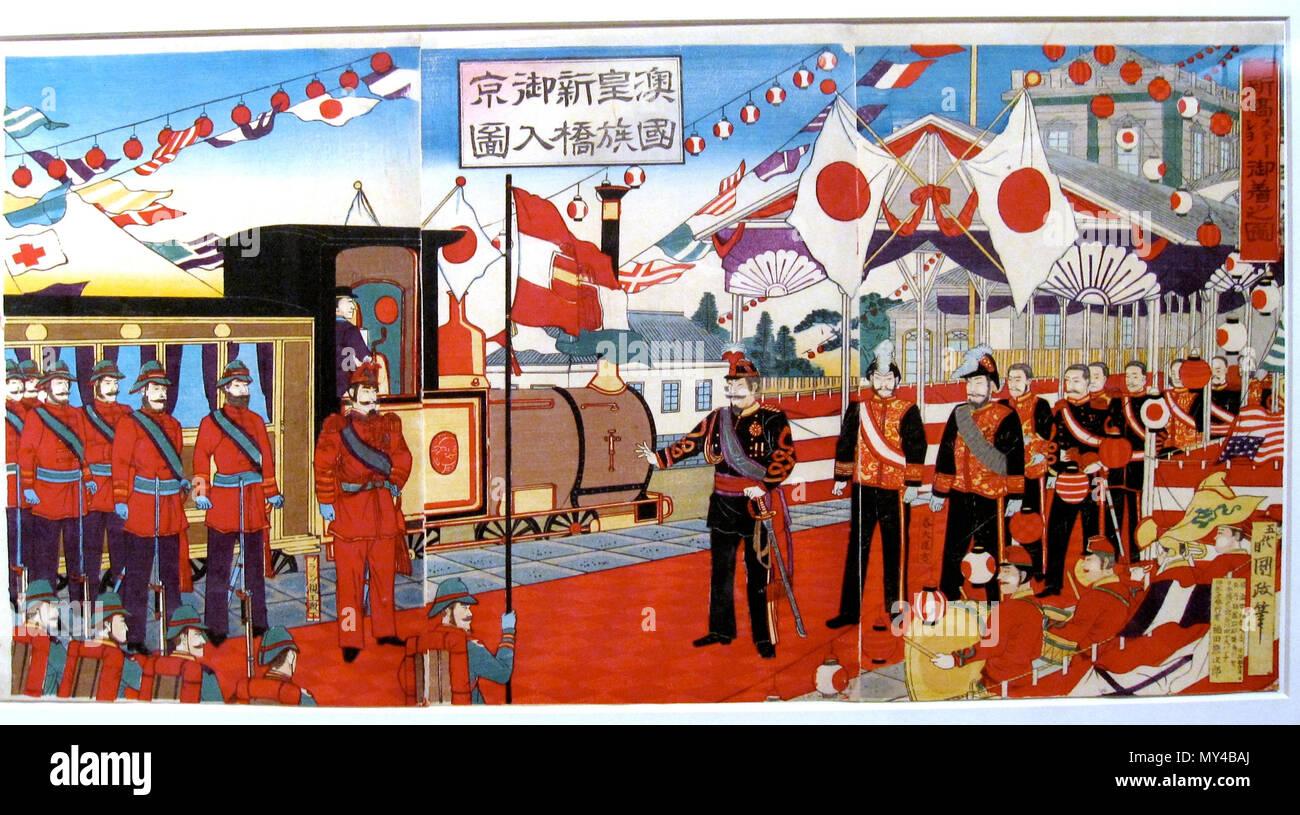 . Deutsch: 'Erzherzog Franz Ferdinands Ankunft am Shinbashi-Bahnhof in Tokyo.' Signatur: Kunimasa V. Verleger Fukuda Kumajiro, Druck August 1893. Farbholzschnitt Museum für Völkerkunde Wien. Inv.-Nr. 115.995 3a-3c. Franz Ferdinand legte die Strecke von Nagasaki bis Tokyo mit dem japanischen Torpedokreuzer Yayeshima, mit Rikschas und zum Großteil auch mit der Eisenbahn zurück. Am 17. August 1893 fuhr der Zug des Thronfolgers auf dem für die Öffentlichkeit gesperrten, nur für Persönlichkeiten zugänglichen Shinbashi-Bahnhof in Tokyo ein. Im Auftrag des japanischen Kaisers begrüßte dessen Onkel Pr - Stock Image