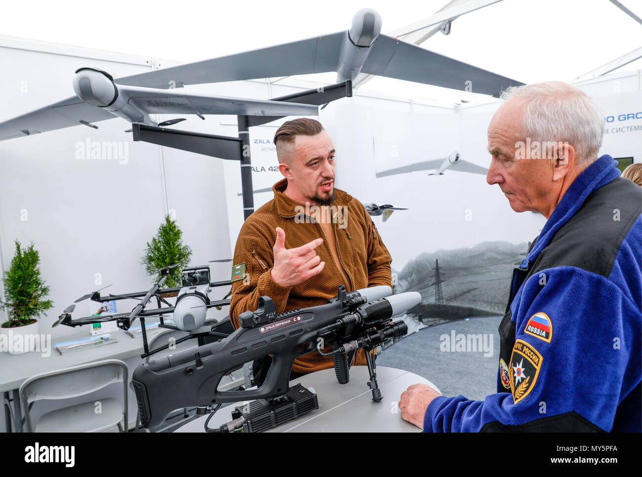MOSCOW REGION, RUSSIA - JUNE 6, 2018: REX-1, an anti-drone rifle developed by ZALA Aero, a Kalashnikov Concern subsidiary, on display at the 2018 Complex Safety, an international show and exhibition of safety and security equipment, in Noginsk, Moscow Region; the event was organised by the Russian Ministry of the Interior, and the Russian Ministry of Civil Defence, Emergencies, and Disaster Relief. Mikhail Japaridze/TASS - Stock Image